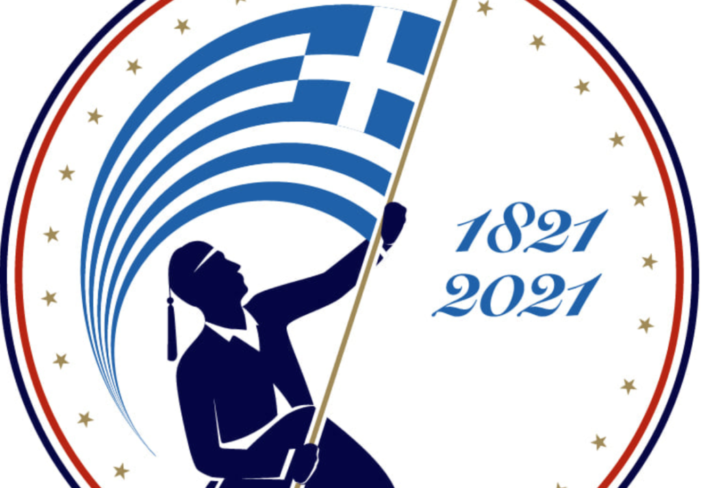 Αρχιεπισκοπή Αμερικής: Λογότυπο και ιστοσελίδα για το 1821