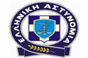 Εκδόθηκε προκήρυξη από την Ελληνική Αστυνομία για την πρόσληψη κληρικού