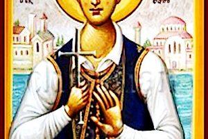 Ο Αγιος Νεομάρτυρας Ιωάννης ο Θάσιος στο επετειακό μετάλλιο της Εκκλησίας για τα 200 χρόνια από την Επανάσταση του 1821