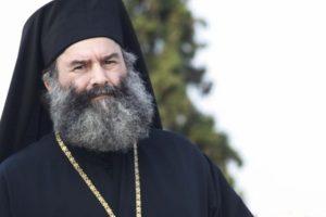 Επιστολή συγχαρητηρίων του Μητροπολίτη Μάνης στον Πατριάρχη Σερβίας