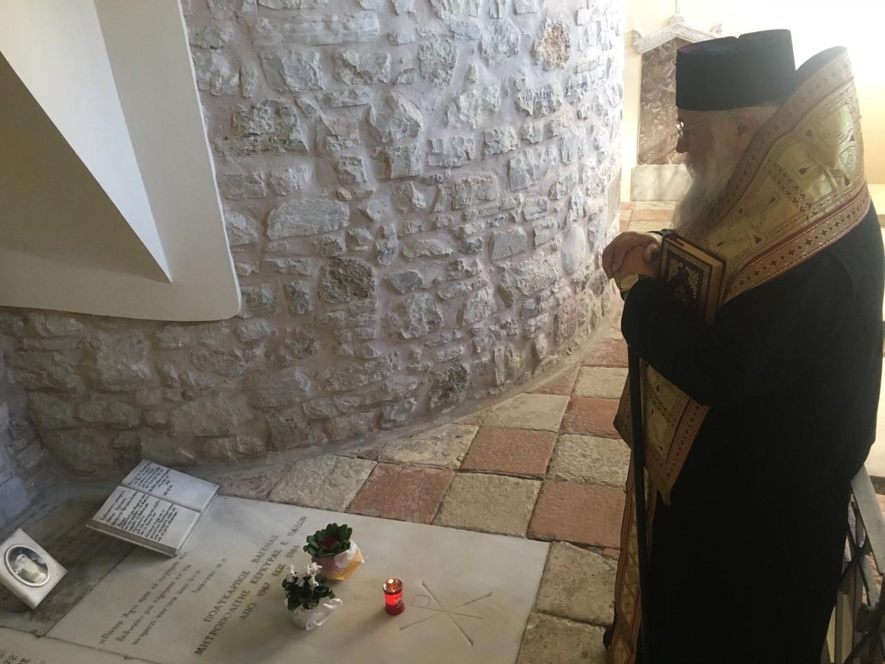 Μνήμη Μητροπολίτου Αγίου Πολυκάρπου του Κερκύρας