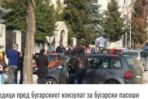 Σκόπια: Εκατοντάδες στις ουρές για ένα… βουλγαρικό διαβατήριο