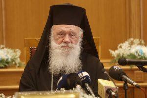 Συγχαρητήρια επιστολή Αρχιεπισκόπου Αθηνών Ιερωνύμου προς τον Εθνικό Ευεργέτη κ. Ιάκωβο Τσούνη