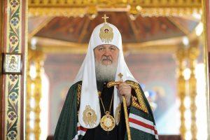 Ο Μόσχας Κύριλλος συνεχάρη τηλεφωνικά τον νέο Πατριάρχη Σερβίας Πορφύριο
