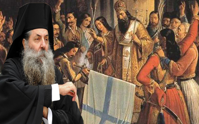 "You are currently viewing Βαρυσήμαντο ιστορικό κείμενο Πειραιώς Σεραφείμ: ""200 χρόνια από την Εθνεγερσία – Η ιστορική αλήθεια και η παραχάραξή της'"