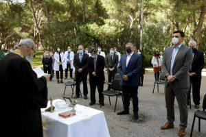 Δωρεά Θανάση Μαρτίνου στο Γενικό Νοσοκομείο Νοσημάτων Θώρακος Αθηνών «Η Σωτηρία»