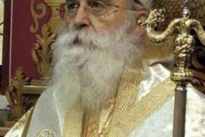 Μνήμη  Μακαριστού Μητροπολίτου Γλυφάδας Παύλου( Τσαούσογλου)