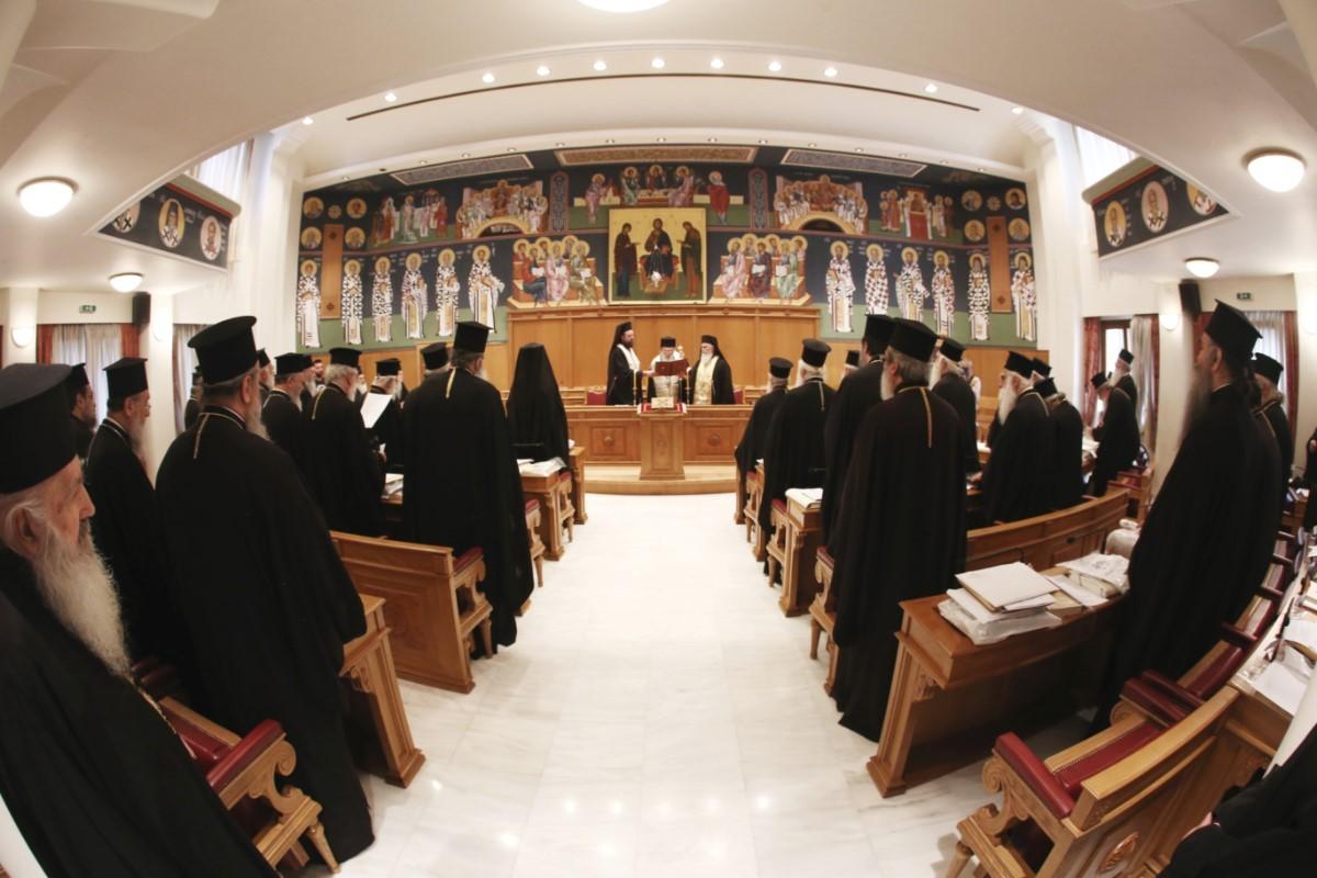 Ώρα για γενναίες αποφάσεις στην Εκκλησία μας, τώρα πριν είναι αργά…