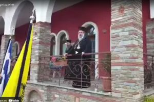 Μια αναπάντεχη επίσκεψη δέχθηκε στο Επισκοπείο ο  Σεβ. Μητροπολίτης Δράμας και πλημμύρισε χαρά  (ΒΙΝΤΕΟ)