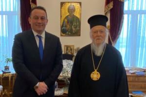 Στον Οικουμενικό Πατριάρχη ο Υφυπ-Εξ. κ.Κώστας Βλάσης