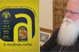 Επίκαιρη ραδιοφωνική συνέντευξη του Σεβ.Μητροπολίτου Δημητριάδος κ.Ιγνατίου στον Ρ/Σ της Ιεράς Αρχιεπισκοπής Κύπρου