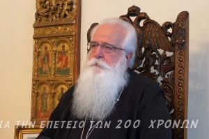Συνέντευξη του Σεβ. Δημητριάδος κ.Ιγνατίου στην ΕΡΤ1 – 24/3/2021 (video)