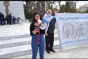 Συγκλόνισε Κύπρια φοιτήτρια στην Κομοτηνή – Δείτε τι είπε φωναχτά στην Επέτειο της Επανάστασης