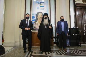Προγραμματική Σύμβαση για τη δημιουργία Μουσείου Εκκλησιαστικού Πολιτισμού της Ιεράς Μητρόπολης Φθιώτιδος