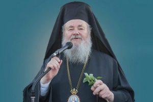 Ευχάριστα νέα για τον Σεβασμιώτατο Μητροπολίτη Κυδωνίας και Αποκορώνου κ. Δαμασκηνό