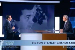 """«Ομολογία Πίστεως» Σπανουδάκη στον ΑΝΤ1: """"Με έσωσε η πίστη – Στην Γερμανία έγινε η μεταστροφή μου στον Χριστό"""" (ΒΙΝΤΕΟ)"""