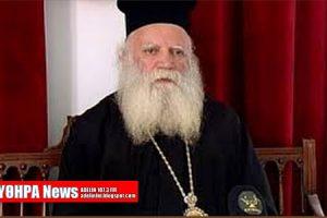 """Κυθήρων Σεραφείμ: """"Δεν ξεπερνιέται αυτή η δοκιμασία κλείνοντας τις εκκλησιές"""""""