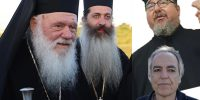 Η πρωτοβουλία του Αρχιεπισκόπου Ιερωνύμου και του Σεβ. Φθιώτιδος Συμεών για τον Κουφοντίνα  πριν την έκκληση – πρόκληση της  ΕΦ.ΣΥΝ