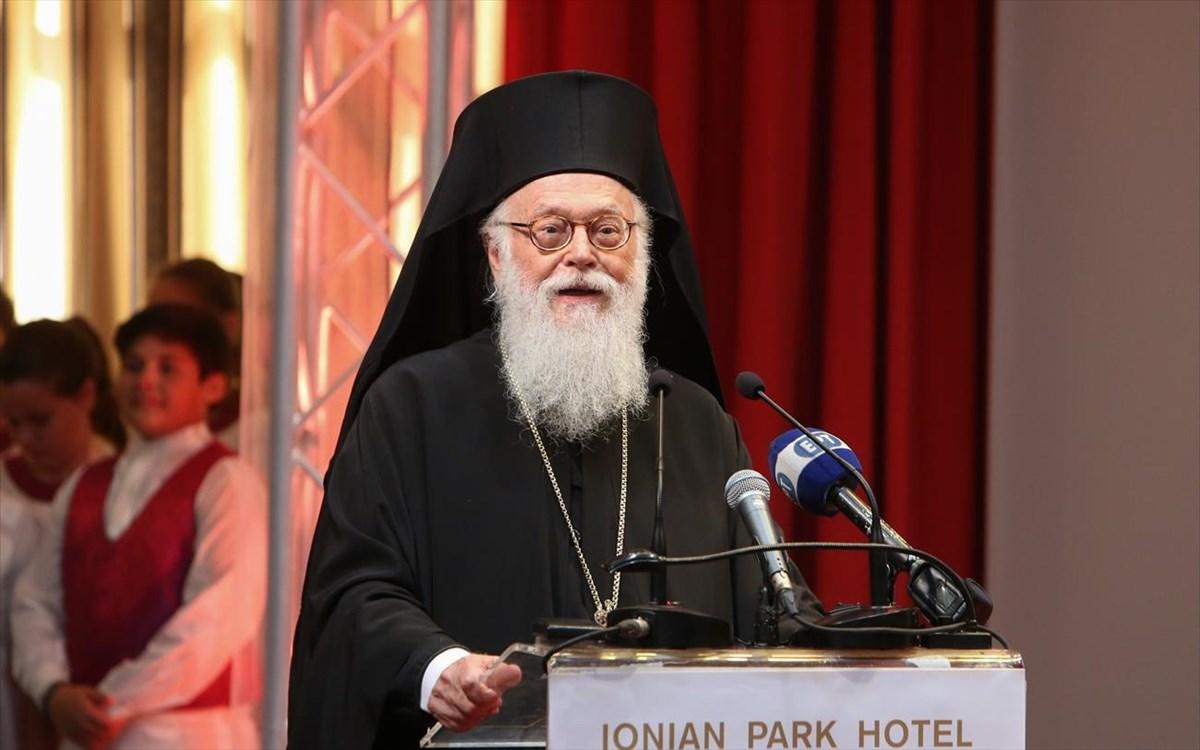 Ο Αρχιεπίσκοπος Αλβανίας Αναστάσιος για τον μακαριστό Επίσκοπο πρ. Ερζεγοβίνης Αθανάσιο