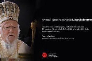 Η τουρκική κυβέρνηση ευχήθηκε στον Πατριάρχη Βαρθολομαίο για τα 81α γενέθλια του