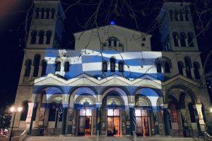Χάρη στην Εκκλησία και στους Ιεράρχες μας καταλάβαμε το νόημα  της χθεσινής μέρας σε όλη την Ελλάδα.