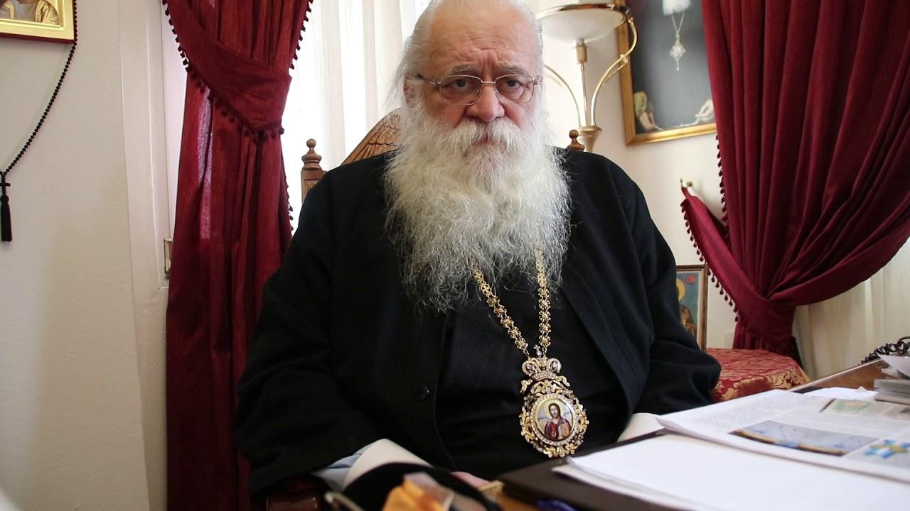 Η Βοιωτική Εκκλησία για τον κοιμηθέντα Μητροπολίτη Πολυανής και Κιλκισίου κυρό Εμμανουήλ