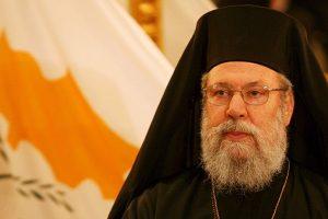 """Πνευματικό κάλεσμα Κύπρου Χρυσοστόμου: """"Να εντείνουμε την προσευχή μας ιδιαίτερα αυτή την εβδομάδα"""""""