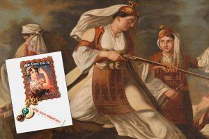 Απίστευτο γούρι με τη Μαντώ Μαυρογένους στο Μουσείο Μπενάκη: «Υγεία, κ…λα, επανάσταση»
