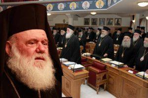 Ἐκφραση ηθικής συμπαράστασης της Συνόδου  προς τον Μητροπολίτη Λαρίσης