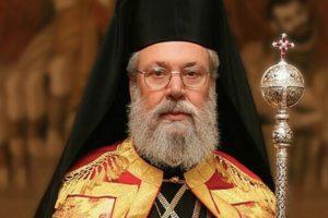 Αρχιεπίσκοπος Κύπρου: «Διαδηλώσεις για τα μέτρα πρόληψης αλλά όχι για τις επιδιώξεις της κατά συρροήν εγκληματούσας Τουρκίας»;