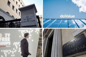 Τα πρόσωπα – κλειδιά για τα ακίνητα της Εκκλησίας, τα Duty Free και η μετακόμιση της doValue