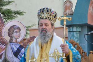 Ο Σεβ.Μητροπολίτης Δράμας κ.Παύλος, προτρέπει: « Να πάψει η συστηματική περιφρόνηση της θρησκείας… Να αγαπάμε και να τιμάμε τα πατροπαράδοτα».