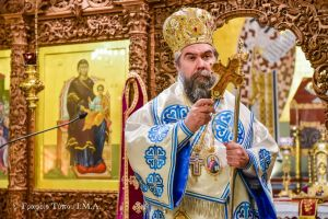 Σεβ. Σερρών: «Στην Εκκλησία ζούμε το μυστήριο της εν Χριστώ ζωής συν πάσι τοις Αγίοις»