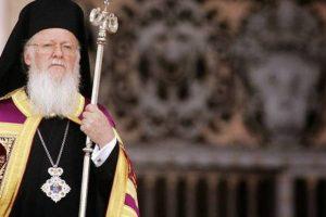 Οι πρώτες χοροστασίες του φιλακόλουθου Οικουμενικού  Πατριάρχη μας κ. Βαρθολομαίου  επί τη εισόδω εις την Αγία και Μεγάλη Τεσσαρακοστή.