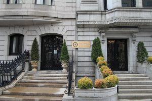 Κατέληξαν ΑΕΠ και Ι.Αρχιεπισκοπή Αμερικής  σε ένα αποδεκτό  σχέδιο  για το πρόγραμμα συνταξιοδότησης – Κοινή δήλωση