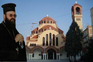 Μνήμη Σερρών και Νιγρίτης Μαξίμου του Α' (1944-2003)