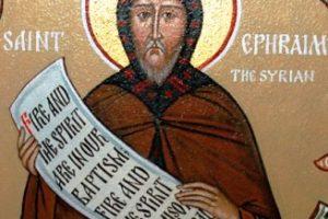 Ορθόδοξος Συναξαριστής :: Η ευχή του Αγίου Εφραίμ του Σύρου