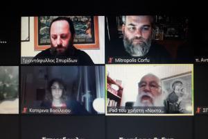 2η Διαδικτυακή συνάντηση της Σχολής  Γονέων  της Μητροπόλεως Κέρκυρας
