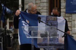 Ξεσηκώθηκαν για ασέβεια στο Ιερό Λάβαρο της Επαναστάσεως