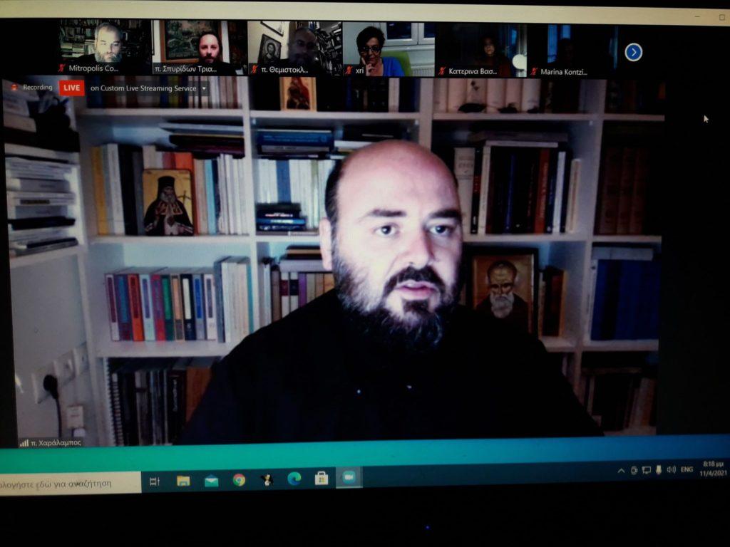 Η τρίτη διαδικτυακή συνάντηση της σχολής γονέων της Ι. Μητροπόλεως Κερκύρας