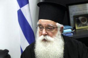"""Δημητριάδος Ιγνάτιος: """"H Ανάσταση πρέπει να γίνει κανονικά στις 12 τα μεσάνυχτα"""""""