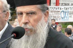 Εκοιμήθη ο εμβληματικός κληρικός π.Σαράντης Σαράντος