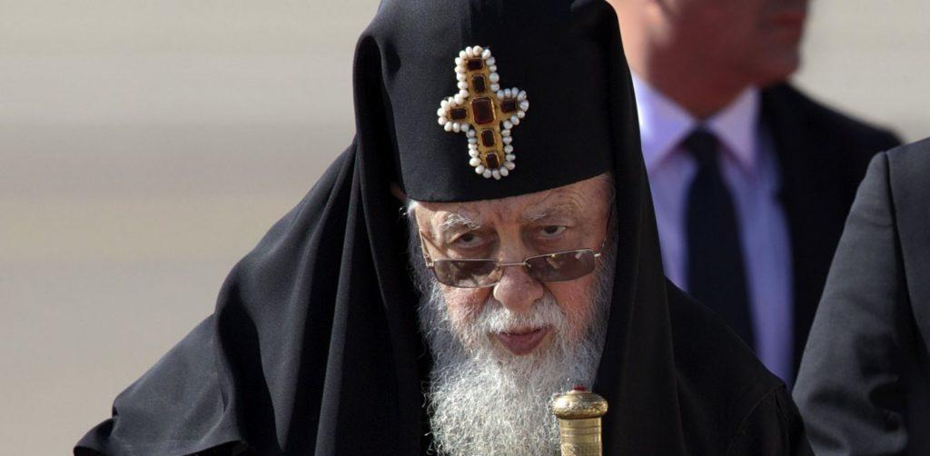 Ανακοίνωση του Πατριαρχείου Γεωργίας για ψευδείς ειδήσεις