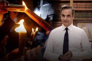 Ντροπή: Έχουν πρόβλημα ακόμα και με το Άγιο Φως! – Καταργούν την υποδοχή του με τιμές αρχηγού κράτους
