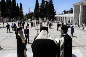 Επιμνημόσυνη δέηση για τα θύματα της πανδημίας από τον Αρχιεπίσκοπο παρουσία της ΠτΔ και του Δημάρχου Αθηναίων κ.Κώστα Μπακογιάννη