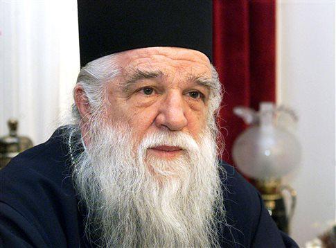 Ο Σεβ. π.Καλαβρύτων  Αμβρόσιος εκφράζει  «κραυγή αγωνίας» για τις απαράδεκτες δηλώσεις της ΠτΔ