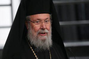 """Αρχιεπίσκοπος Κύπρου: """"Δεν συμφωνώ με αυτό που έκαναν στην Ελλάδα"""""""