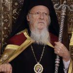Ο Οικ. Πατριάρχης θα έλθει  στην Αθήνα τον Οκτώβριο μαζί με τον  Πάπα;