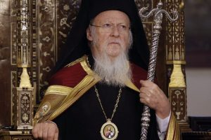 Αδυνατεί να παραστεί ο Οικ. Πατριάρχης στις εκδηλώσεις που προτίθεται να οργανώσει η Εκκλησία της Ελλάδος λόγω.. Αμερικής!