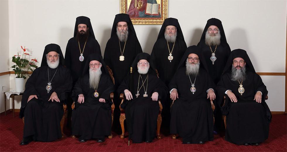Διάβημα της Εκκλησίας της Κρήτης στην Κυβέρνηση για τους Δασικούς Χάρτες και τα προβλήματα που δημιουργούν
